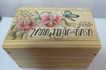 Wooden Gift Box - JH 001