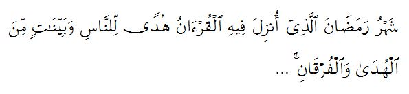 QS. al-Baqarah ayat 185
