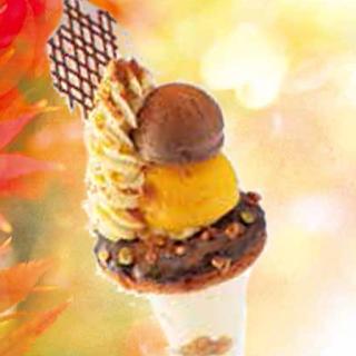 カボチャとチョコのリングパフェ