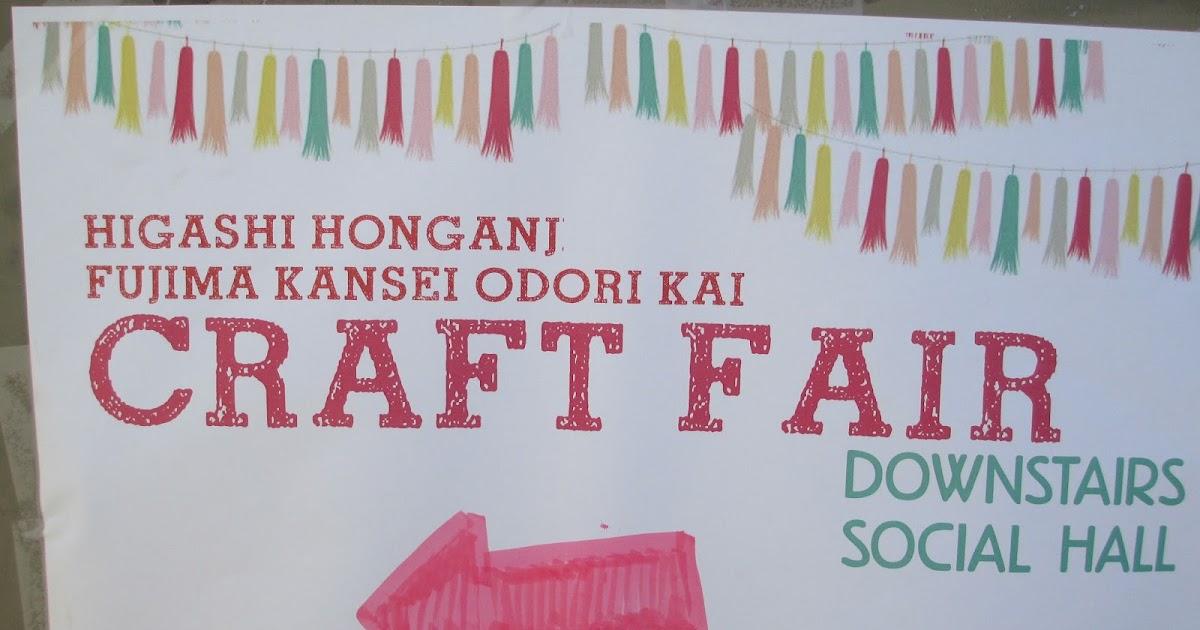 Nikkei Craft Fair