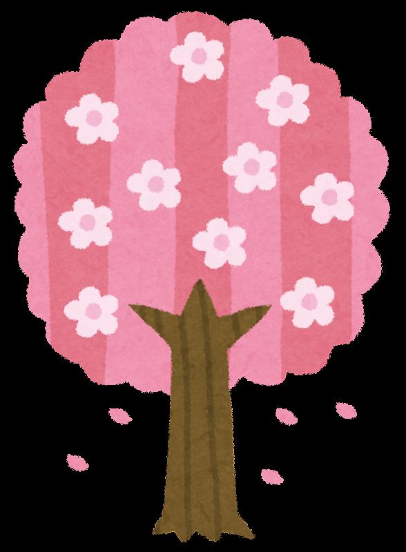 春の木のイラスト   かわいいフリー素材集 いらすとや