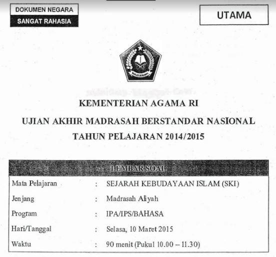 Download Soal Dan Kunci Jawaban Uambn Sejarah Kebudayaan Islam Ski Ma Program Ipa Ips Bahasa Mata Pelajaran