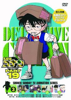 Detective Conan Season 19 Episode 566-605 Sub Indo