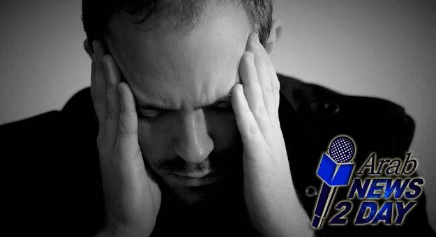 الاكتئاب يصيبك بعدم التركيز فى العمل وغيره ArabNews2Day