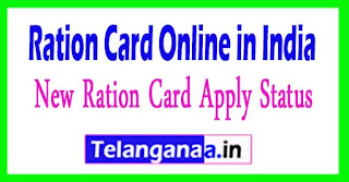 Apply for New Ration Card Online in India