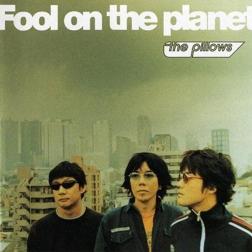 Download Fool on the planet Flac, Lossless, Hi-res, Aac m4a, mp3