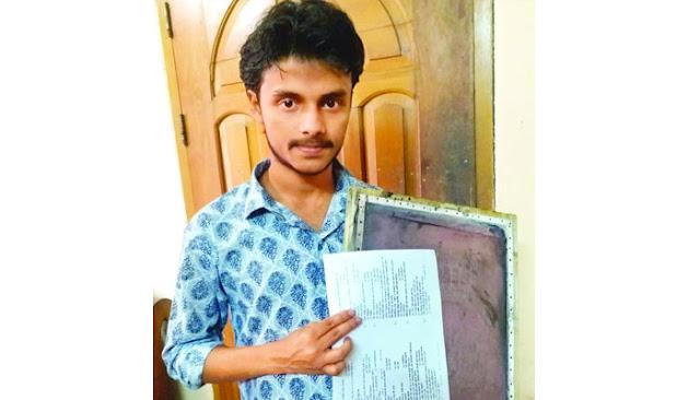 প্রশ্ন ফাঁস ঠেকাতে পটিয়ার শাওনের 'কিউটিপি' ফর্মুলা | Voice of Patiya | পটিয়ার একমাত্র অনলাইন পোর্টাল