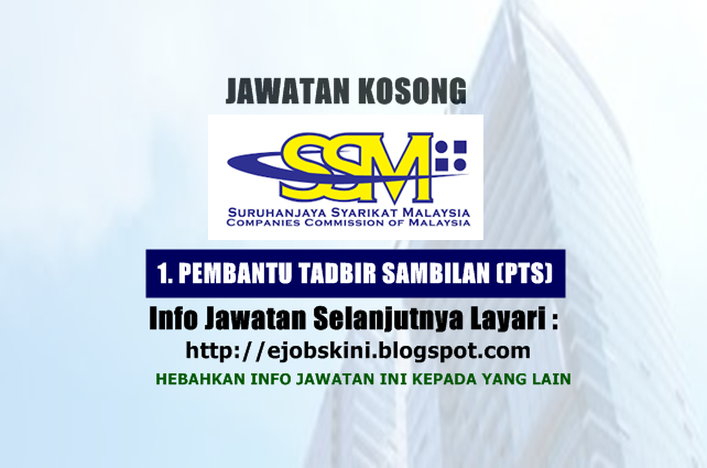 Jawatan kosong di suurhanjaya syarikat malaysia (ssm) julai 2016