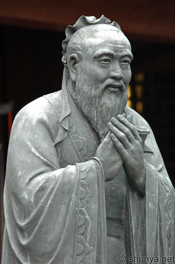 influences of confucian virtues on chinese Confucius on management: understanding chinese cultural  of the great sage  influence the present day values and practices of chinese management.