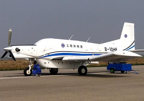 Tinuku China's AT200 drones cargo made first flight
