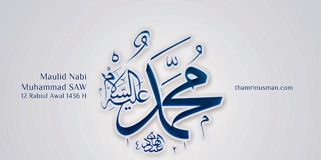 Para Nabi Temui Ibunda Sayidah Aminah ketika Mengandung Baginda Rasulullah