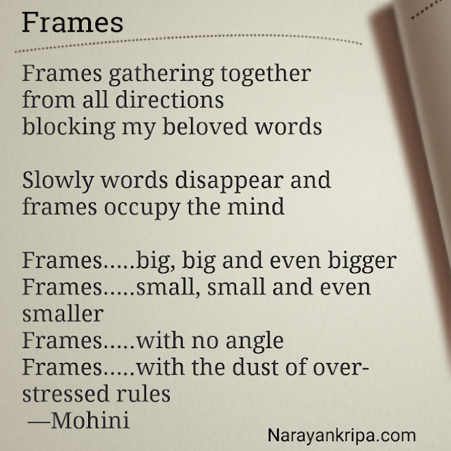 Text image for April Poetry Month Day 22 Poem: Frames