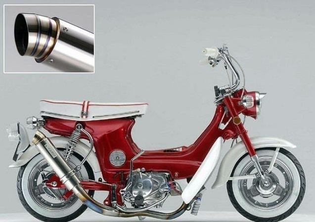 modifikasi motor yamaha v80  paling bagus