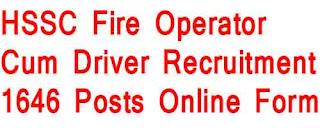HSSC Fire Operator भर्ती