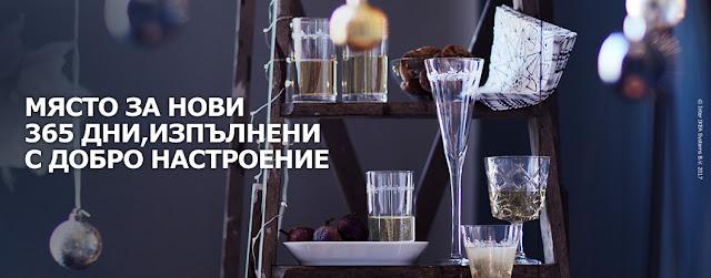 http://www.ikea.bg/ikea-food/