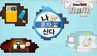 I Live Alone Episode 243 Subtitle Indonesia