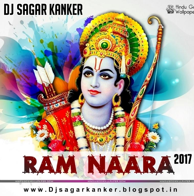 RAM NAARA JAI SHREE RAM 2017 ~ DJ SAGAR KANKER