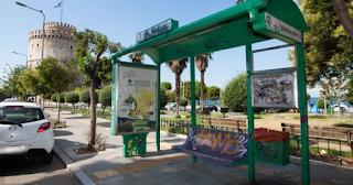 Θεσσαλονίκη: Χαμός σε στάση λεωφορείου – Πάγωσε η μητέρα 9χρονης όταν πρόσεξε τι συνέβαινε…
