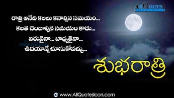 Allquotesicon Telugu Quotes Tamil Quotes Hindi Quotes