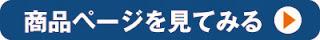 スタークコンデ ポストカード カベルネソーヴィニヨン(赤):750ml [B205]