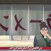 حلقة ناروتو شيبودن 495 مترجمة Naruto Shippuden 495 تحميل + اون لاين