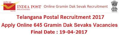 AP Postal Circle Recruitment 2017 Apply Online for 1126 Gramin Dak Sevak Posts