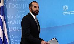 politikh-lysh-ews-to-eurogroup-ths-20hs-febrouariou-epidiwkei-h-kybernhsh