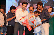 Banthipoola Janaki Audio Launch-thumbnail-1
