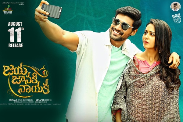 Jaya Janaki Nayaka Movie Tickets Online Booking