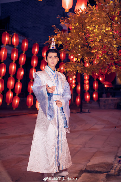Four Great Scholars Hunan TV Mid-Autumn Ma Ke