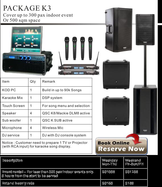 mobile karaoke service