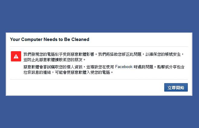 fb 網頁 版 無法 登 出