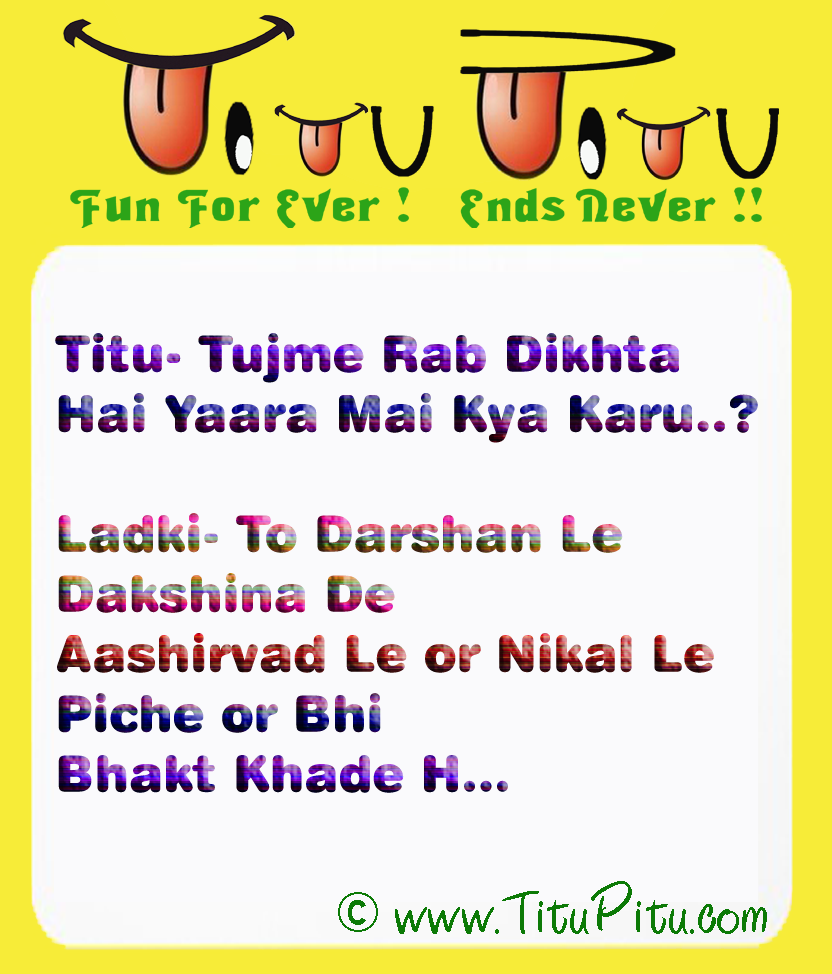 2015-01-18 - Titu Pitu Jokes in hindi | funny sms | Sad ...