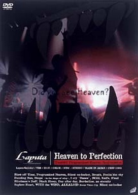 [MUSIC VIDEO] Laputa – Heaven to Perfection (2002/04/24)