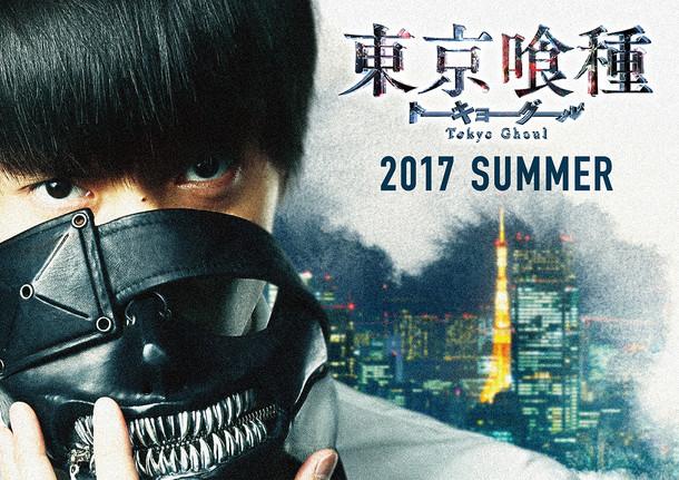 Film Live Action 'Tokyo Ghoul' Meluncurkan Visual Baru