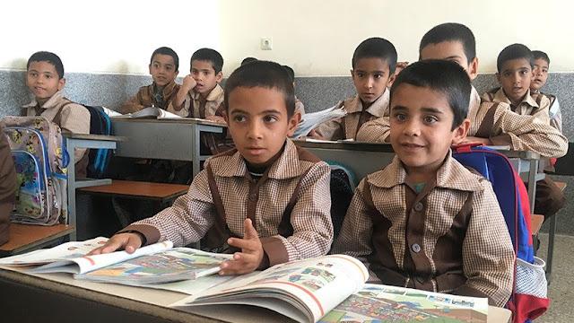 Irán prohíbe el inglés en la escuela primaria