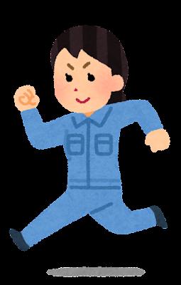 走る作業員のイラスト(女性)