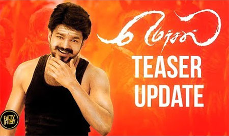 Mersal Teaser Update | Fully Frank with Hema Rukmani | Fully Filmy