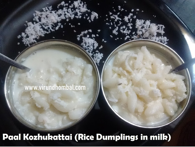 Paal Kozhukattai - Milk Kozhukattai - Rice Dumplings in Milk- Paal Kozhukattai - our family favourite evening dessert. Paal Kozhukattai is an easy dessert made with just 4 ingredients. This paal kozhukattai is made with rice flour and then cooked in the milk. The kozhukattais are then sweetened with sugar and to add some extra flavours grated coconuts and a teaspoon of cardamom powder are added. So good when it's served hot.