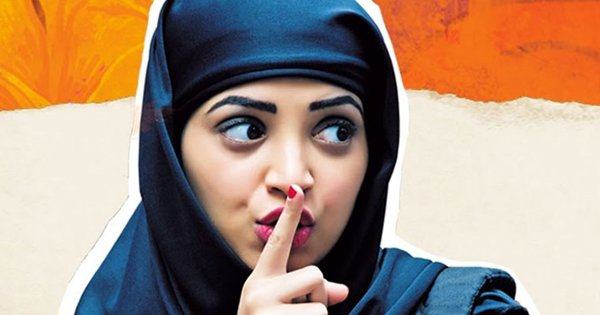 CBFC refuses to certify Lipstick under my Burkha