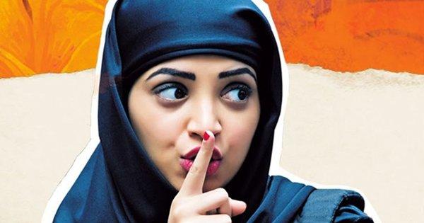 CBFC refuses to certify Lipstick under my Burkha