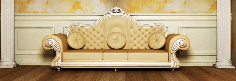 Upholstery Supplies Las Vegas