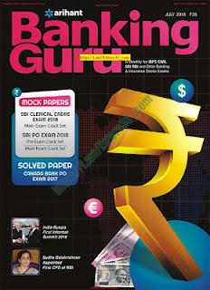 banking guru july - 2018 magazine