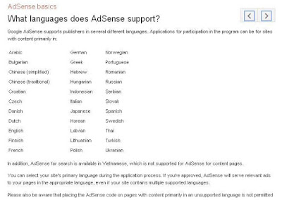 Google Adsense Support Bahasa Indonesia