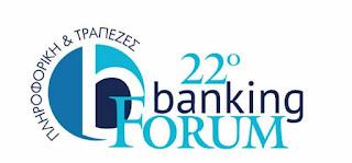 22o-banking-forum-3-4-Maiou