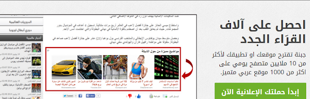 شرح موقع جبنة للربح شرح اعلانات موقع جبنة  موقع جبنة للاعلانات شرح موقع jubna