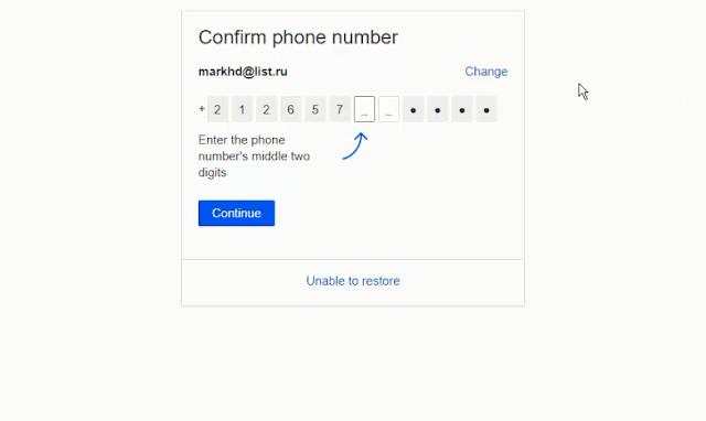 طريقة استعادة كلمة المرور الايميل الروسي Recover password mail ru