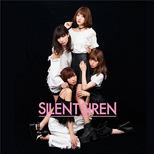 SILENT SIREN – Love Balloon Lyrics 歌詞
