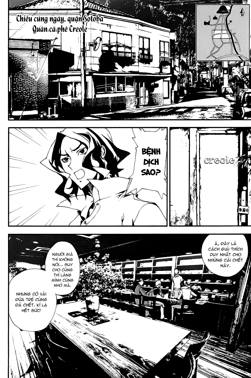 Shiki chapter 12 trang 20