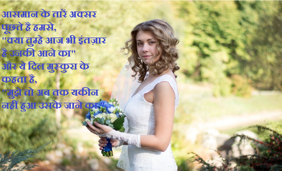 Friendship sms in hindi